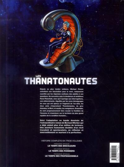 Dos Les thanatonautes tome 3