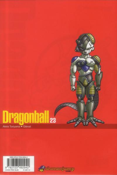 Dos Dragon ball tome 23 - perfect edition