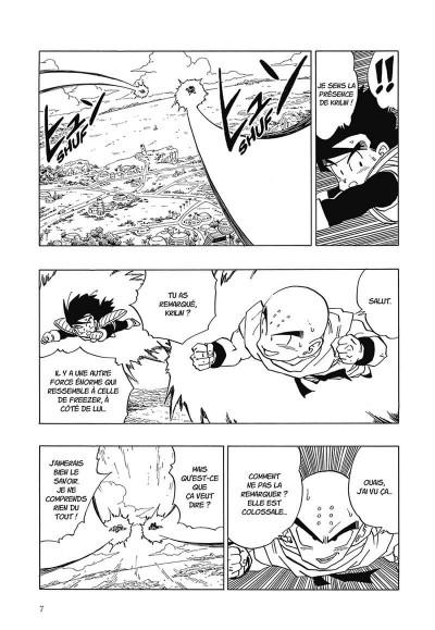 Page 8 Dragon ball tome 23 - perfect edition