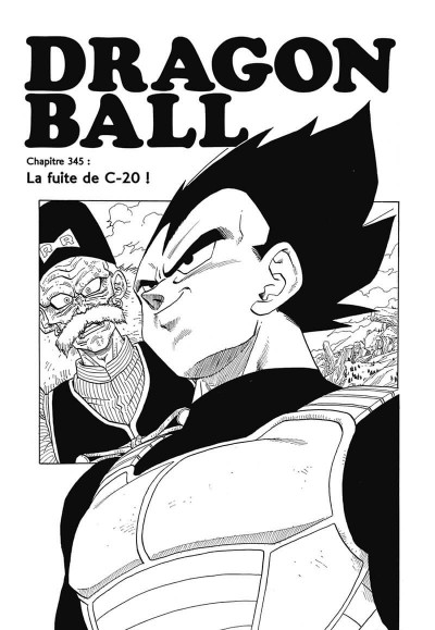 Page 6 Dragon ball tome 24 - perfect édition