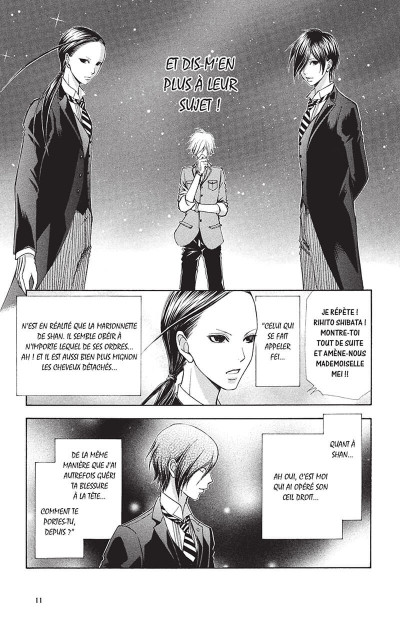 Page 0 Mei's butler tome 17