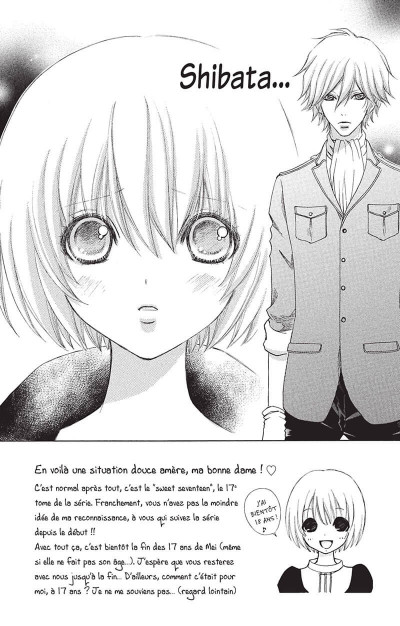 Page 3 Mei's butler tome 17