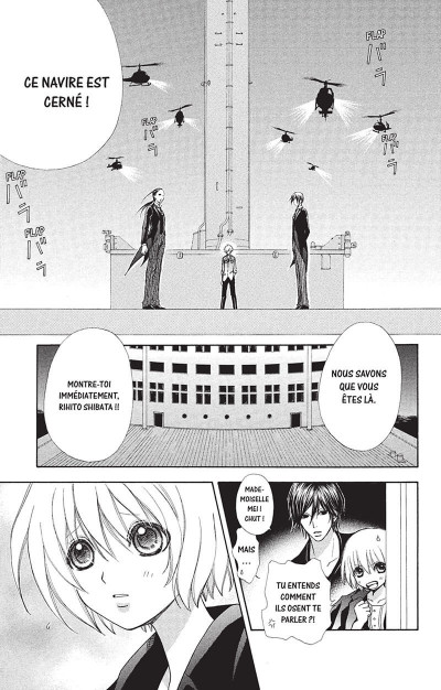 Page 4 Mei's butler tome 17