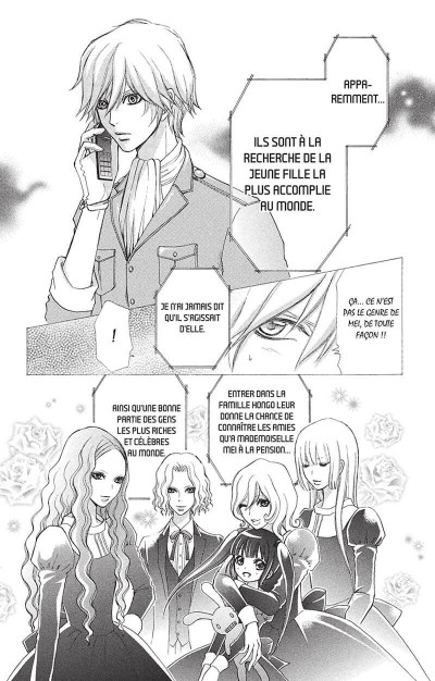 Page 8 Mei's butler tome 17