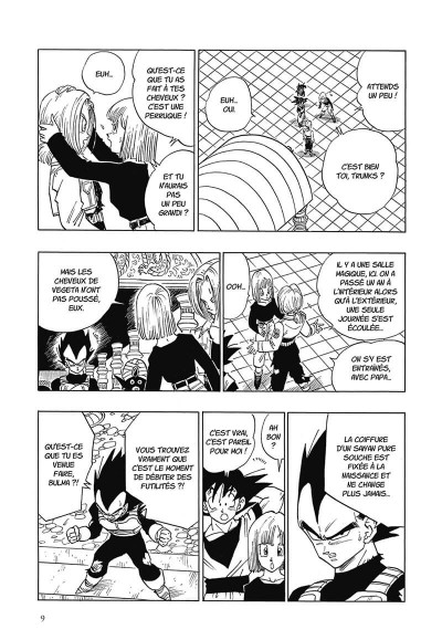 Page 0 Dragon ball tome 26 - perfect édition