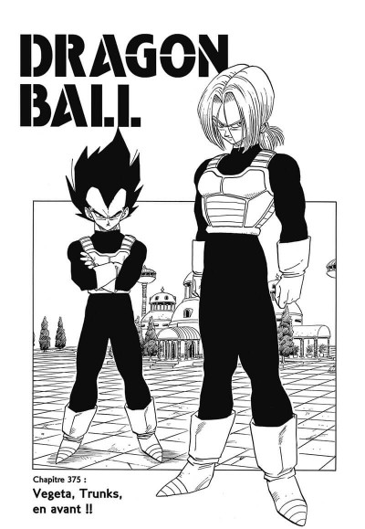 Page 6 Dragon ball tome 26 - perfect édition