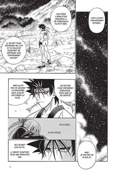 Page 0 Kenshin le vagabond - perfect édition tome 21
