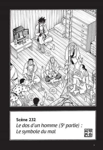 Page 7 Kenshin le vagabond - perfect édition tome 21