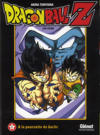 Couverture dragon ball Z - animé comics - les films tome 1 - à la poursuite de Garlic