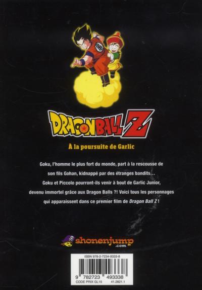 Dos dragon ball Z - animé comics - les films tome 1 - à la poursuite de Garlic