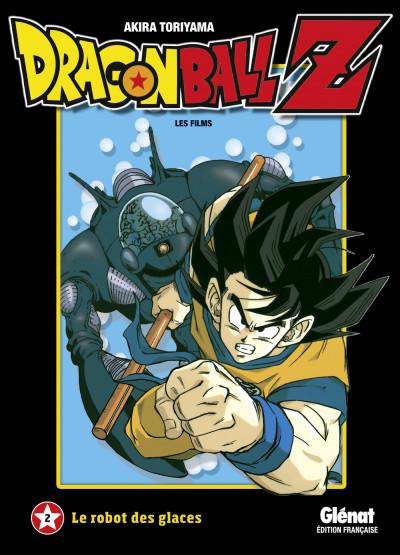 Couverture dragon ball Z - animés comics - les films tome 2 - le robot des glaces