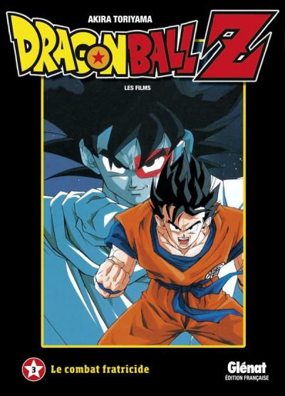 Couverture dragon ball Z - animés comics - les films tome 3 - le combat fratricide
