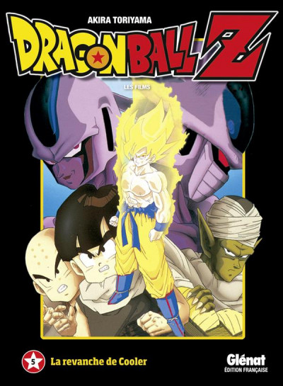 Couverture dragon ball Z - animés comics - les films tome 5 - la revanche de Cooler