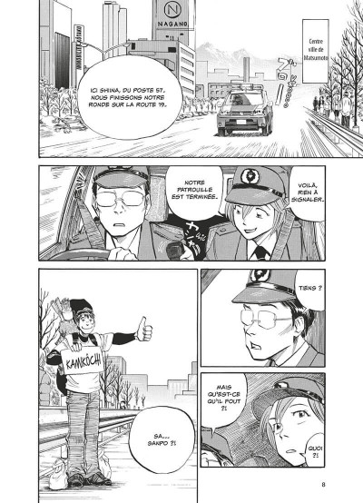 Page 7 Vertical tome 2