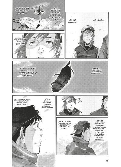 Page 9 vertical tome 5