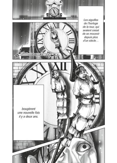 Page 4 La tour fantôme tome 1
