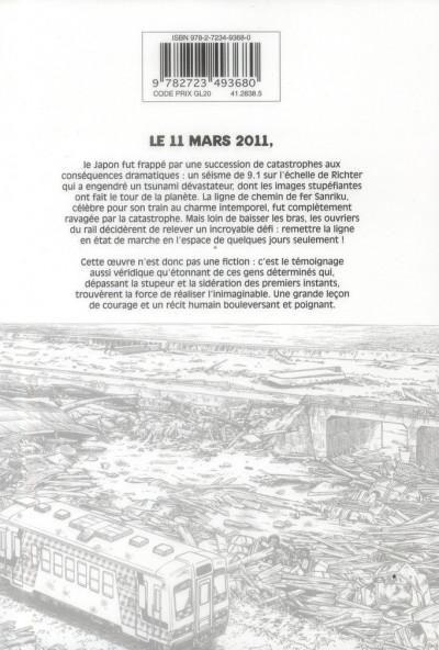 Dos santetsu ; 11 mars 2011, après le cataclysme