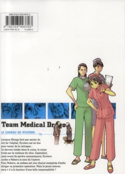 Dos team medical dragon tome 23