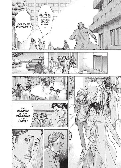 Page 7 team medical dragon tome 23
