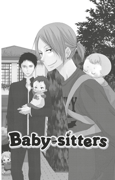 Page 5 Baby-sitters tome 1