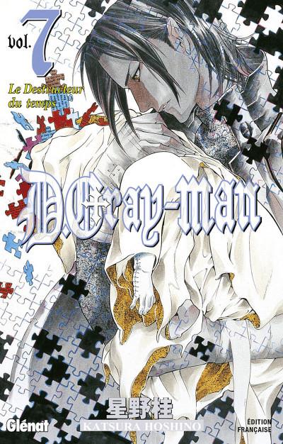 image de D.Gray-man tome 7