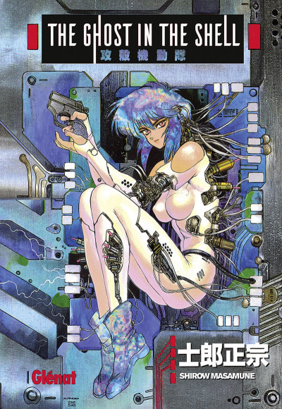 Couverture The ghost in the shell - Perfect edition tome 1