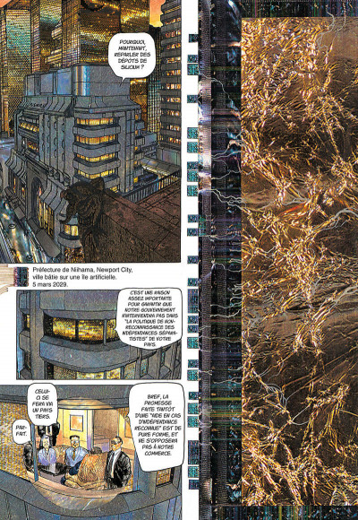 Page 4 The ghost in the shell - Perfect edition tome 1