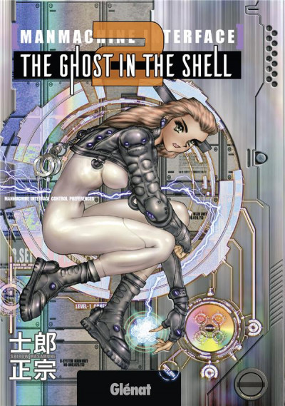 Couverture The ghost in the shell - perfect edition tome 2