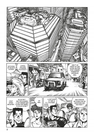 Page 0 The ghost in the shell - Perfect edition tome 1.5
