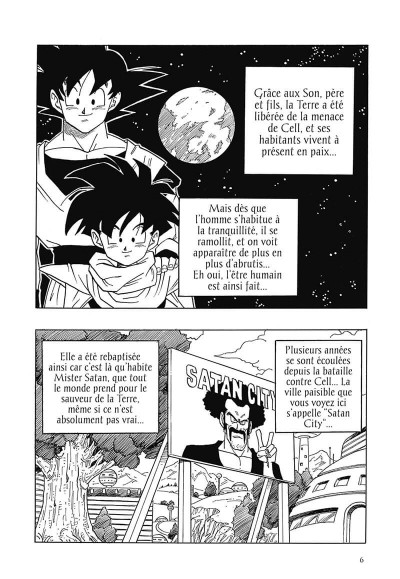 Page 7 Dragon ball tome 29 - perfect édition