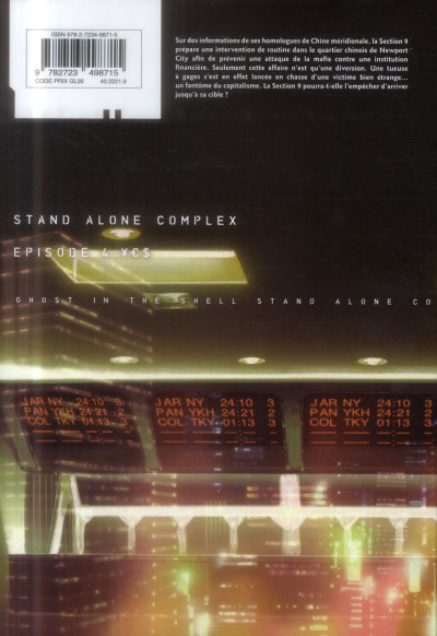 Dos ghost in the shell - stand alone complex tome 4