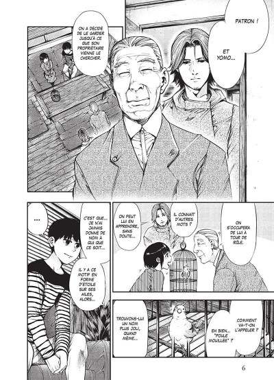 Page 7 Tokyo ghoul tome 5