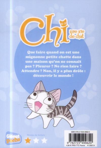 Dos Chi tome 1 - un chaton tout mignon