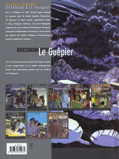 Dos Stéphane Clément tome 1 - le guêpier