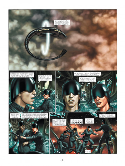Page 3 les technopères tome 7 - le jeu parfait