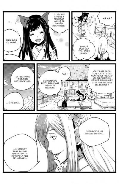 Page 1 vairocana tome 1