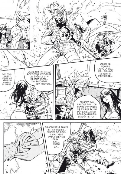 Page 3 omega complex tome 1 - pulsar