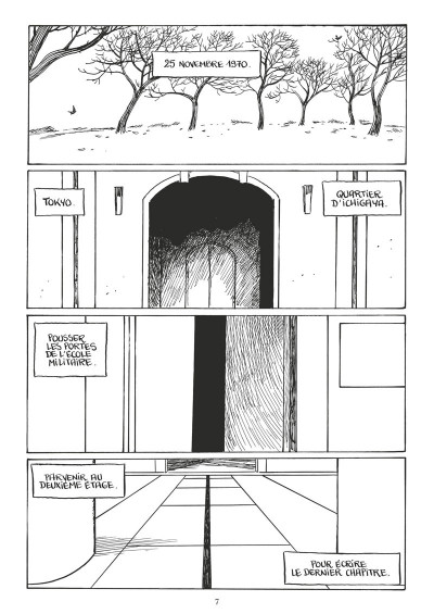 Page 2 Mishima - Ma mort est mon chef d'oeuvre