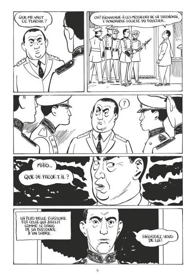 Page 4 Mishima - Ma mort est mon chef d'oeuvre