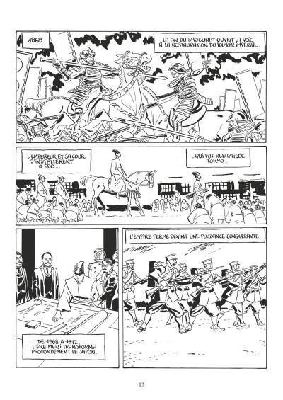 Page 8 Mishima - Ma mort est mon chef d'oeuvre