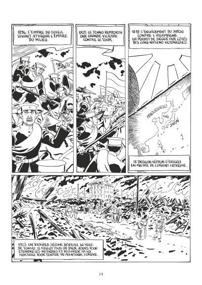 Page 9 Mishima - Ma mort est mon chef d'oeuvre