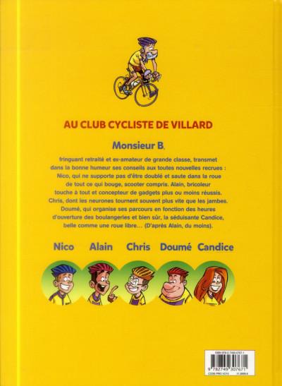 Dos les cyclistes tome 1 (nouvelle édition)