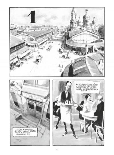 Page 1 Ibicus - intégrale