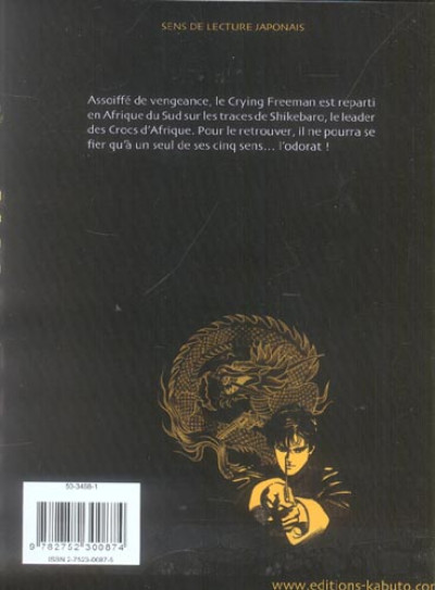 Dos Crying freeman tome 5