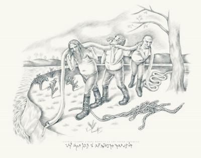 Page 4 le lac aux vélies ; un conte musical mis en images ; un cd audio