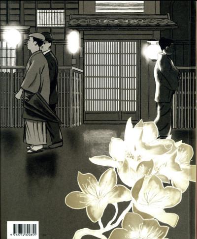 Dos Geisha ou le jeu du shamisen tome 2