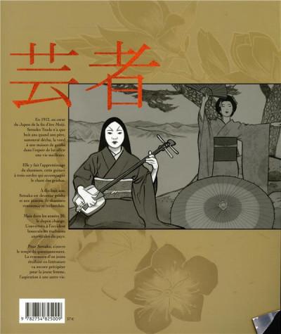 Dos Geisha, ou le jeu du shamisen - coffret tomes 1 et 2