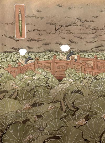 Page 3 Les cahiers japonais tome 2
