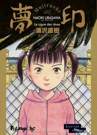 Couverture Le signe des rêves (version manga)