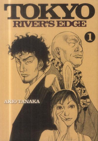 image de Tokyo River's Edge tome 1